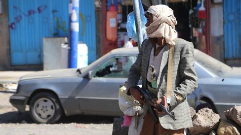 Houthi Militant at a Checkpoint