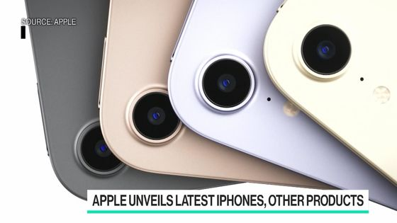 Apple Launches iPhone 13 With Camera, Chip and Screen Upgrades