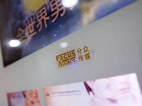 Focus Media Gets Offer From Investors in Biggest China LBO