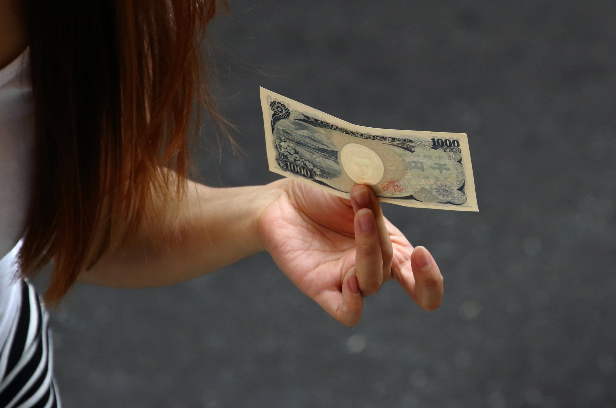 Ilustrasi Pasar Saham Saat Saham Jepang Berayun Di Antara Keuntungan, Kerugian Di Tengah Perputaran Tinggi