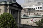 A Japanese national flag flies outside the Bank of Japan (BOJ) headquarters in Tokyo, Japan, on Monday, Sept. 14, 2020.