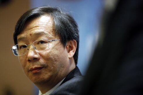 People's Bank of China Vice Governor Yi Gang