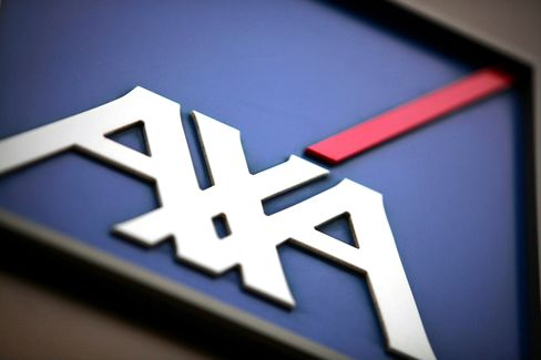 Axa SA Stocks Slipped After Full-Year Profits Missed Estimates