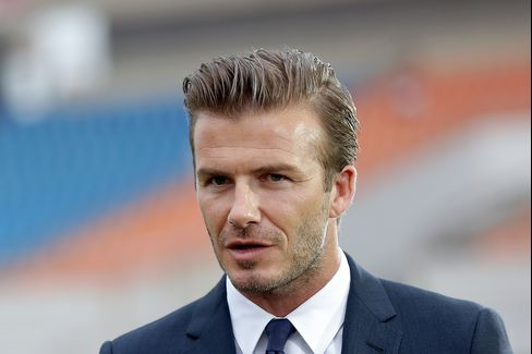 Former Manchester United Player David Beckham
